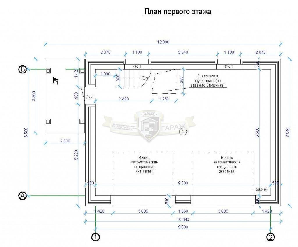 план первого этажа - гаражное помещение на два авто