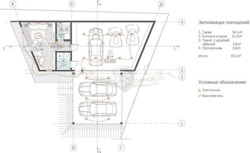 схема расположения светильников в гараже - выключатели, светильники, проводка