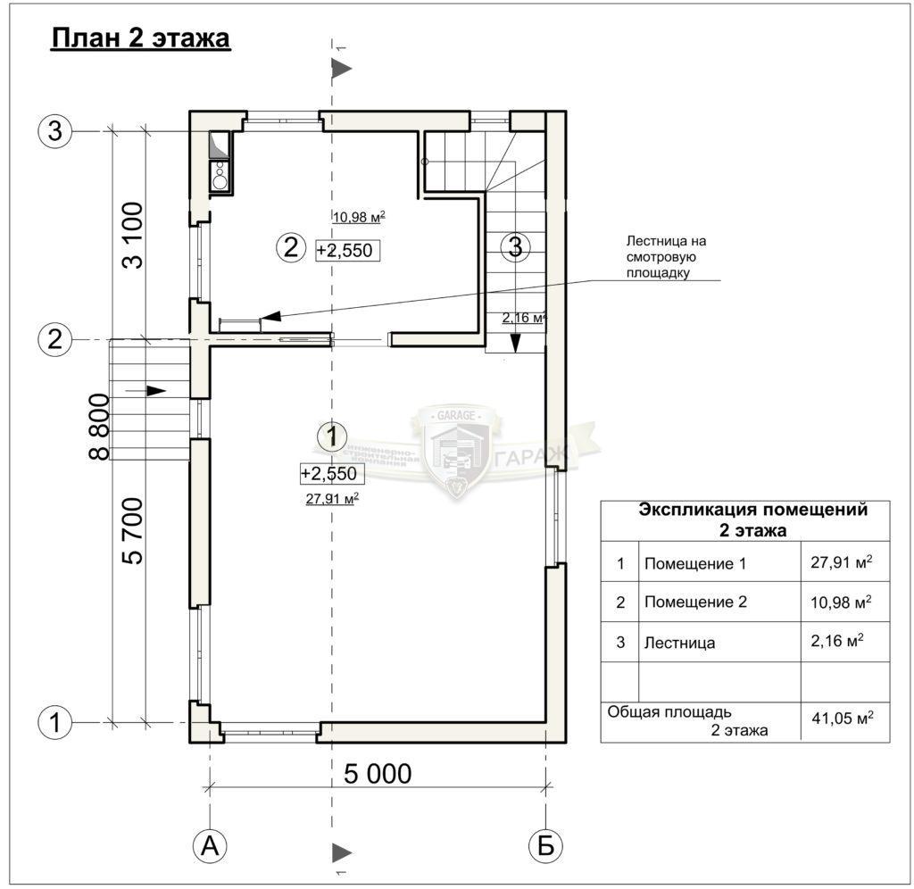 Гараж с мансардой - второй этаж